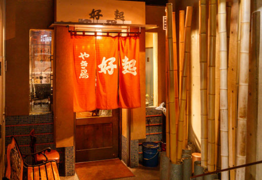 京町店外観